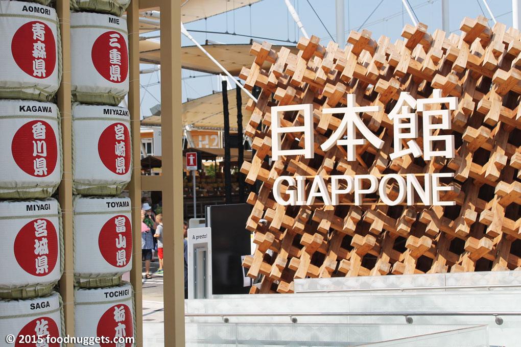 Padiglione del Giappone in Expo