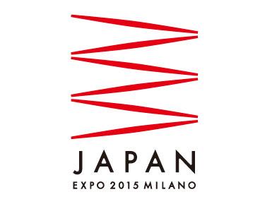 Logo del padiglione del Giappone