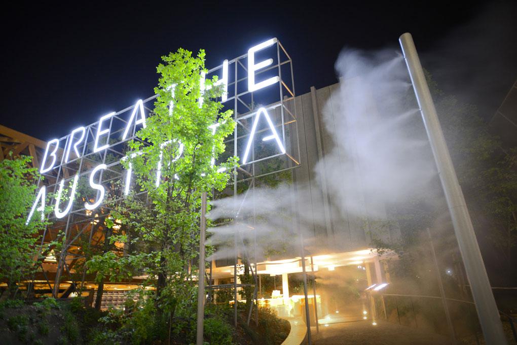 Notturna del padiglione dell'Austria in Expo